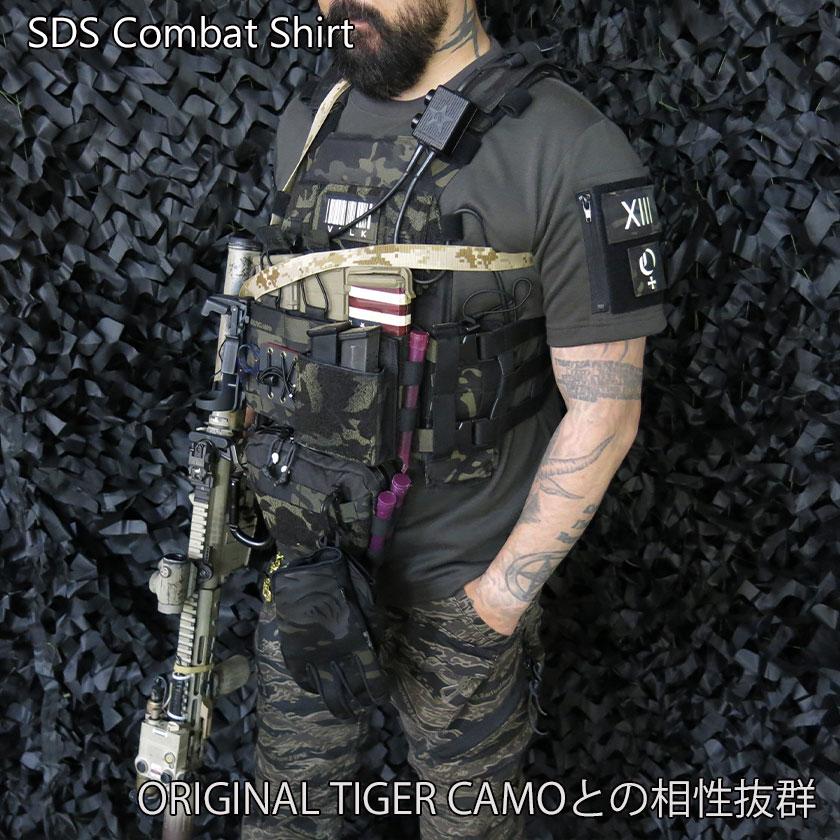 SDS Combat Shirt