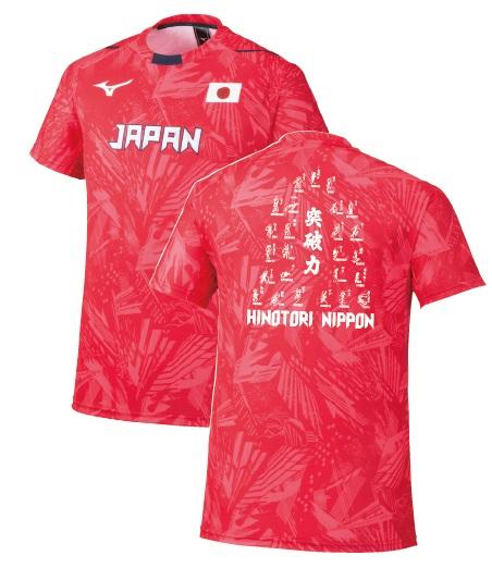 【突破力 ver.】2021火の鳥NIPPON レプリカシャツ