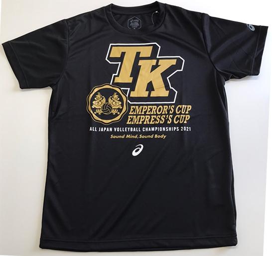 2021天皇杯・皇后杯 オリジナルTシャツ(TK)