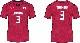 【田代佳奈美選手】2021火の鳥NIPPON レプリカシャツ