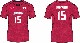 【林琴奈選手】2021火の鳥NIPPON レプリカシャツ