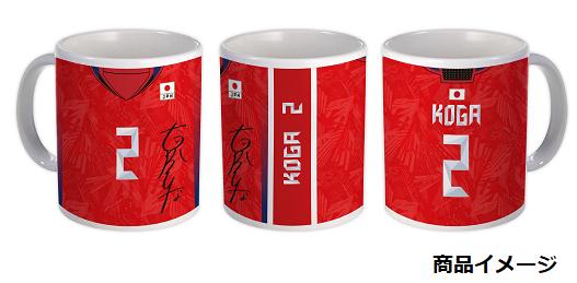 【完全受注生産】火の鳥NIPPONユニフォームマグカップ
