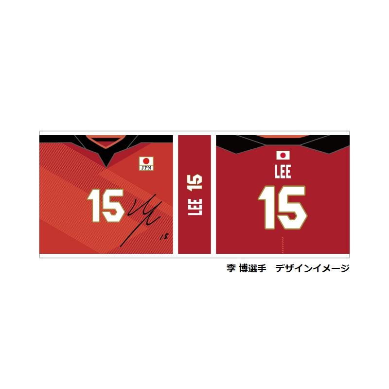 【完全受注生産】龍神NIPPONユニフォームマグカップ