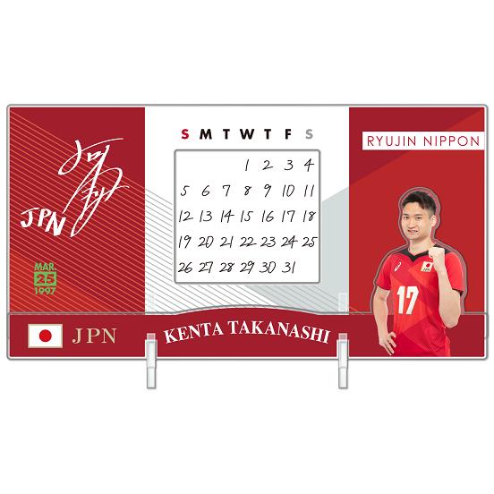【完全受注生産】龍神NIPPONアクリル万年カレンダー