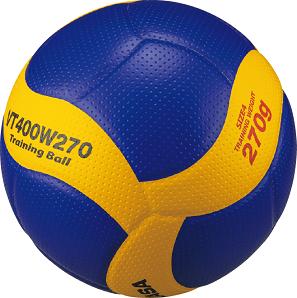 4号バレーボール(重量5号球)