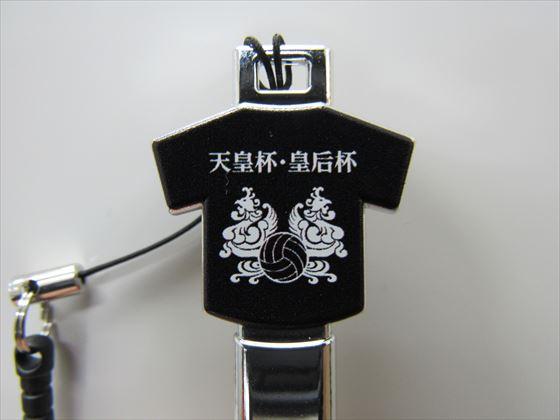 「天皇杯・皇后杯×ハイキュー!!」タッチペン(烏野)