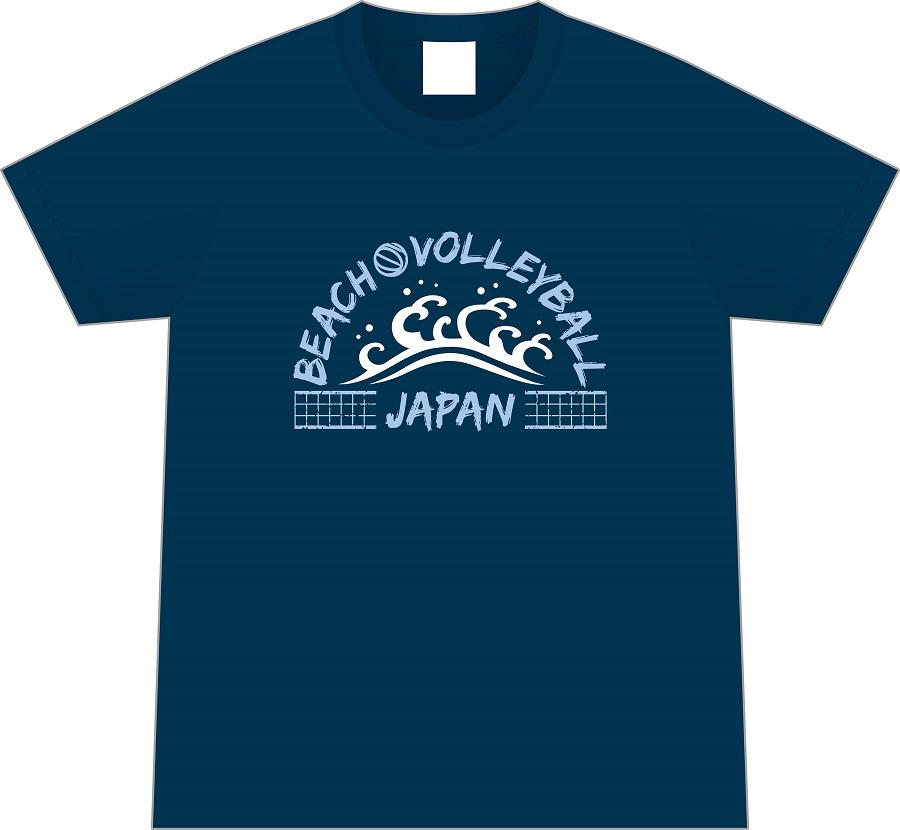 ビーチバレーボール Tシャツ (ネイビー/ドライ)