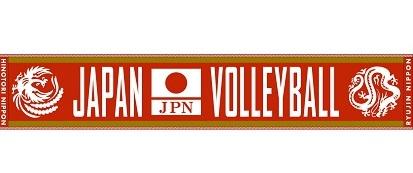 【JAPAN】応援ジャガードマフラータオル