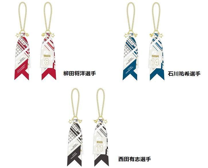 【龍神NIPPON】スカーフキーホルダー(全3種)