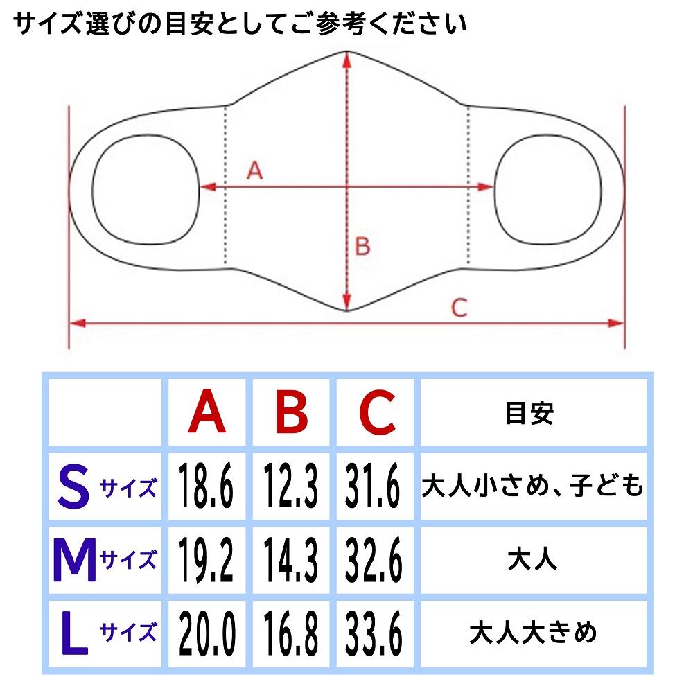 ミズノマウスカバー(日本代表ver.)