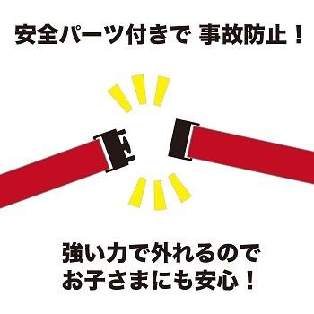マスクストラップ(JAPAN)