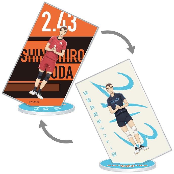 2.43 清陰高校男子バレー部 日本代表コラボ カード型アクリルスタンド