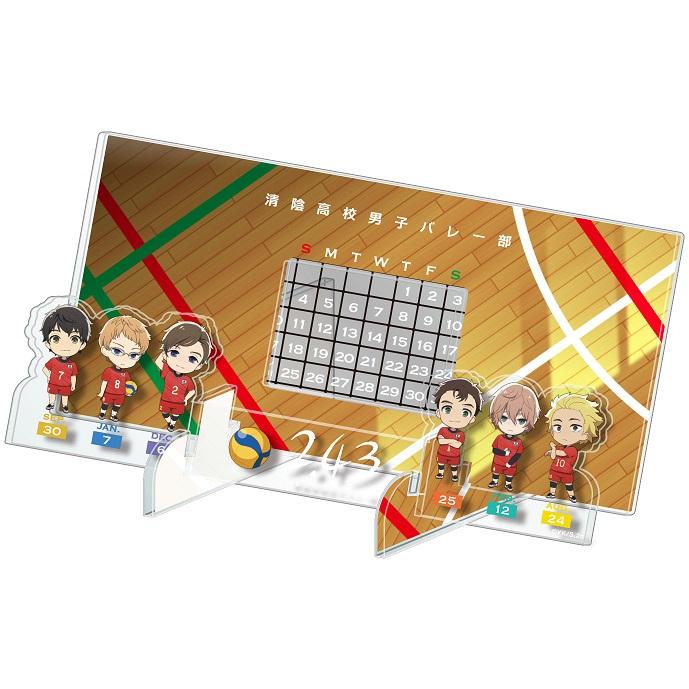 2.43 清陰高校男子バレー部 日本代表コラボ アクリル万年カレンダー