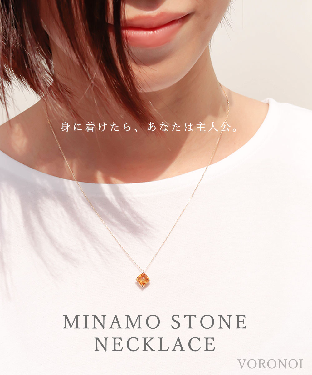 MINAMO - Chess -ネックレス