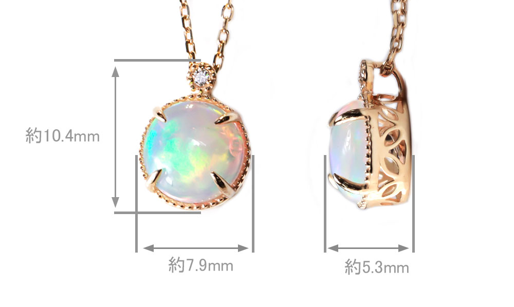 MINAMO - Opal - ネックレス