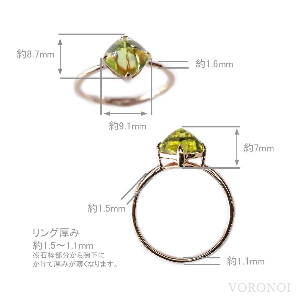 MINAMO - Sugar - シンプルリング K18
