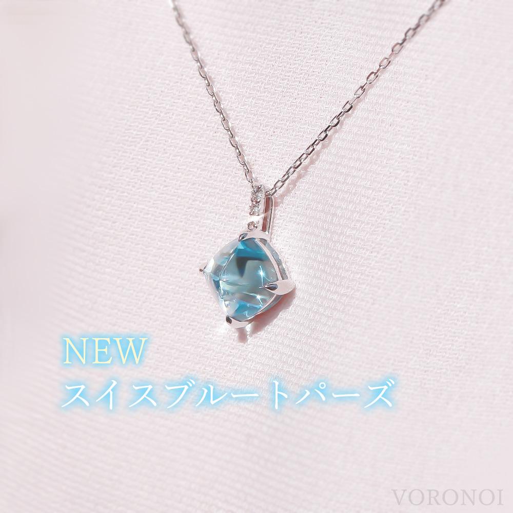 MINAMO - Sugar - ダイヤモンドネックレス