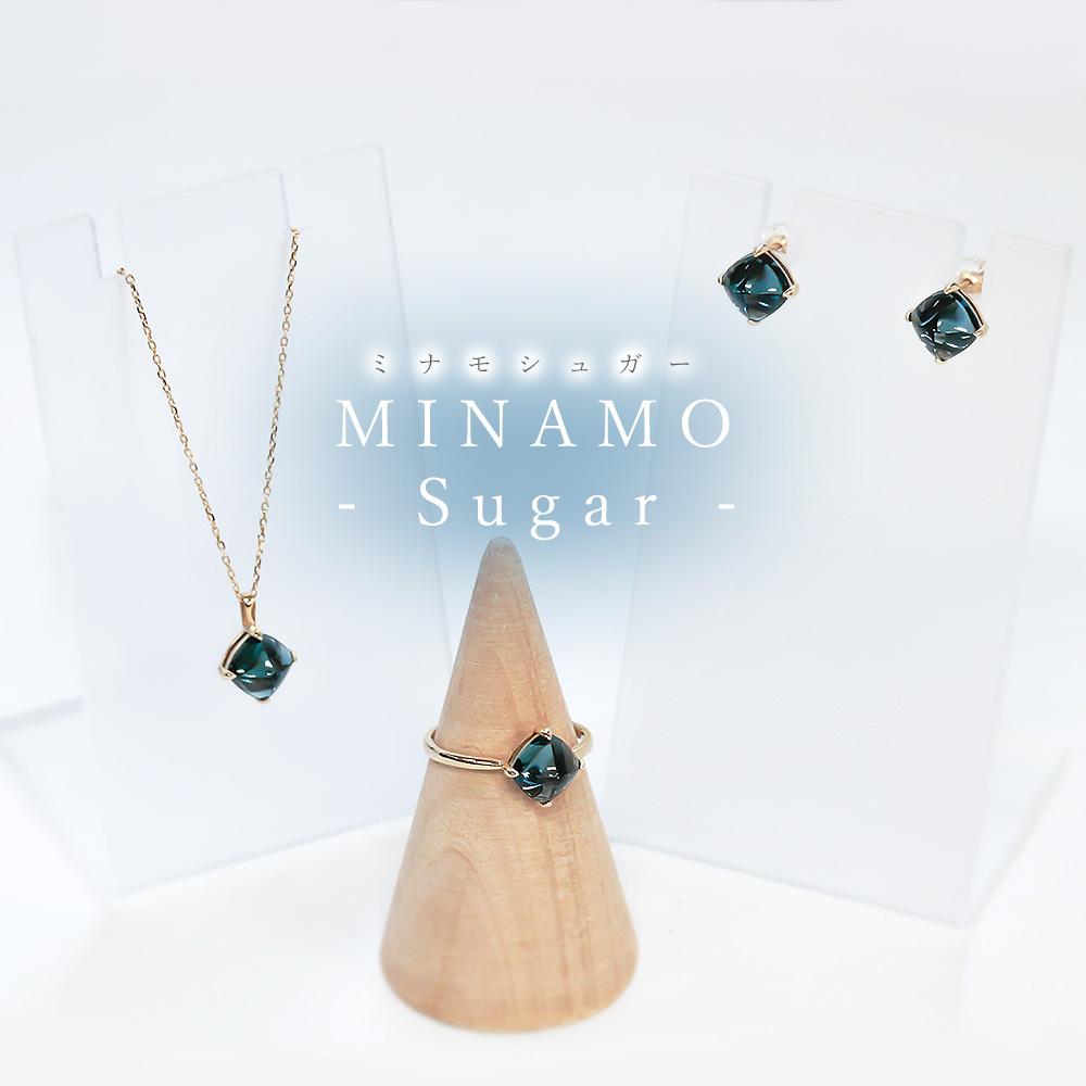 MINAMO - Sugar - シンプルネックレス(トップのみ)