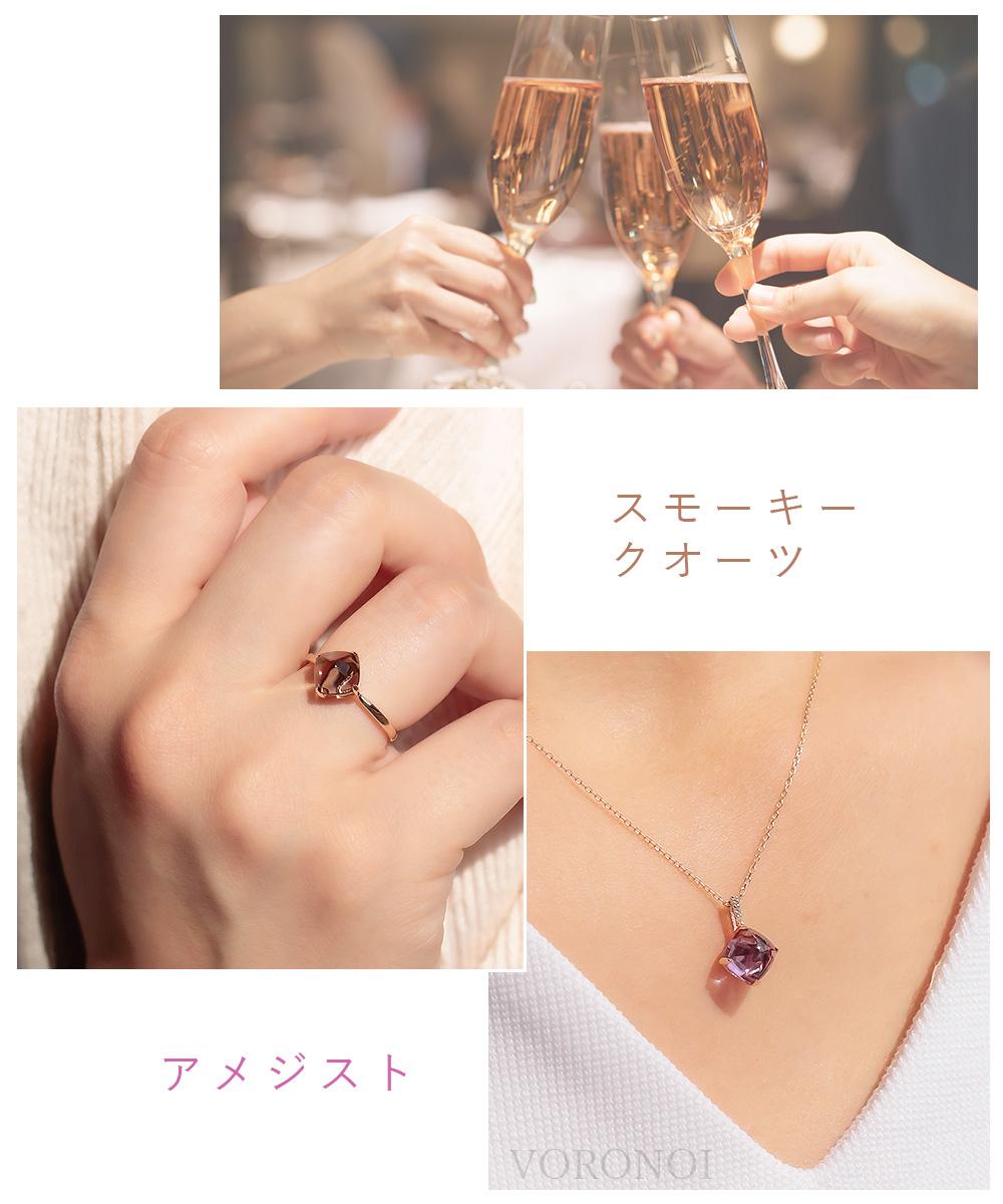 MINAMO - Sugar - ダイヤモンドネックレス(トップのみ)
