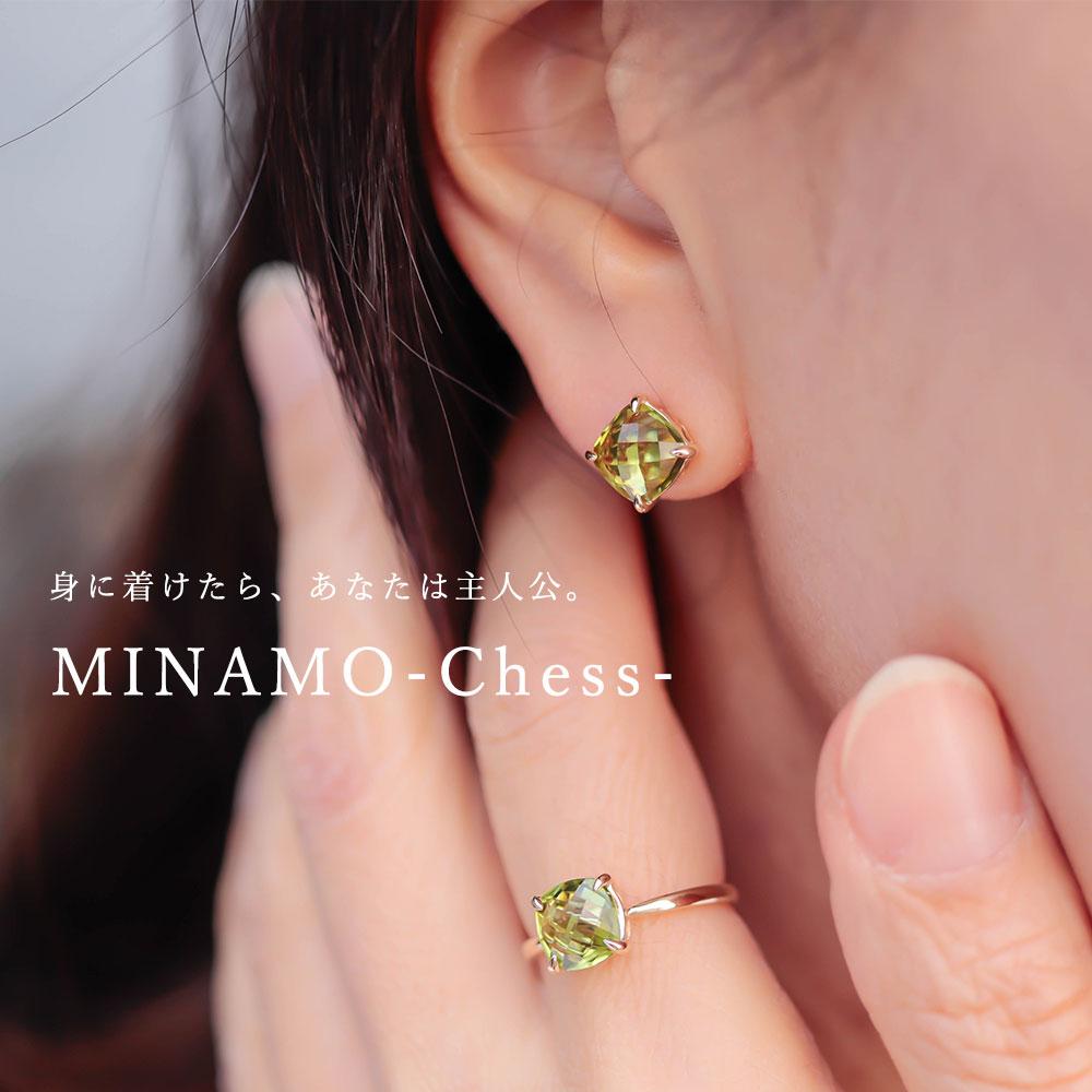 MINAMO - Chess - ピアス