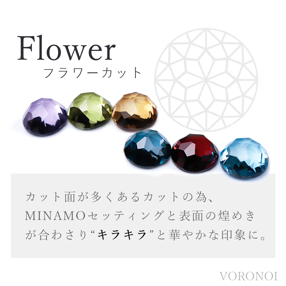 MINAMO Flower&Cabo シンプルリング