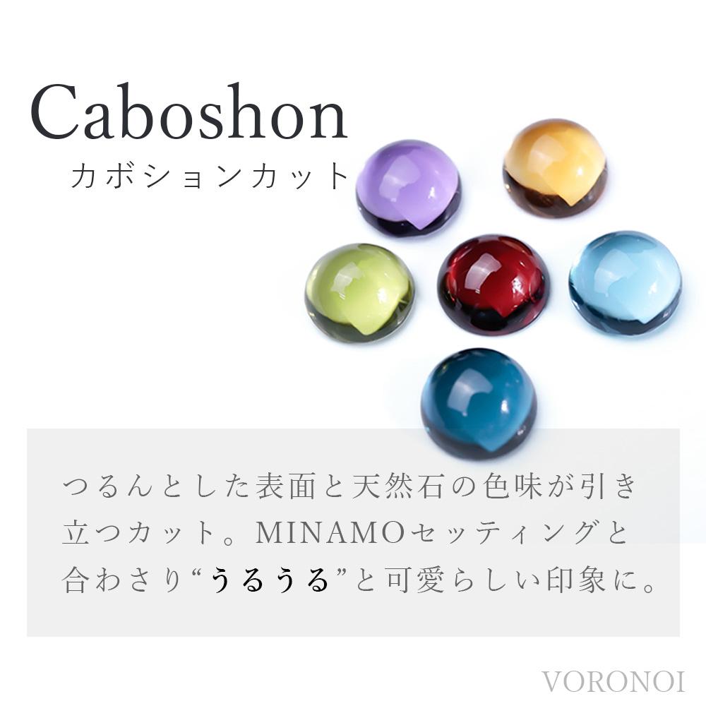 MINAMO Flower&Cabo ダイヤモンドリング