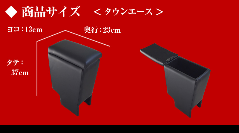 ハンドルカバー M (木目ブラック) + シートカバー + アームレスト タウンエースバン 内装快適セット 送料無料