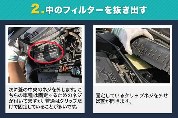 エアフィルター センチュリー TA-GZG50 (H12/4-H17/1) (純正品番: 17801-55020) エアクリーナー トヨタ  「定形外郵便送料無料」