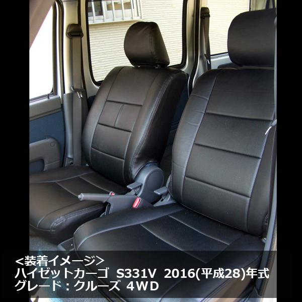 ハンドルカバー S (木目ブラック) + シートカバー + アームレスト ハイゼットカーゴ 内装快適セット 送料無料