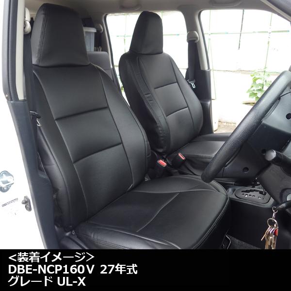 ハンドルカバー S (ディンプルブラック) + シートカバー + アームレスト サクシード 内装快適セット 送料無料