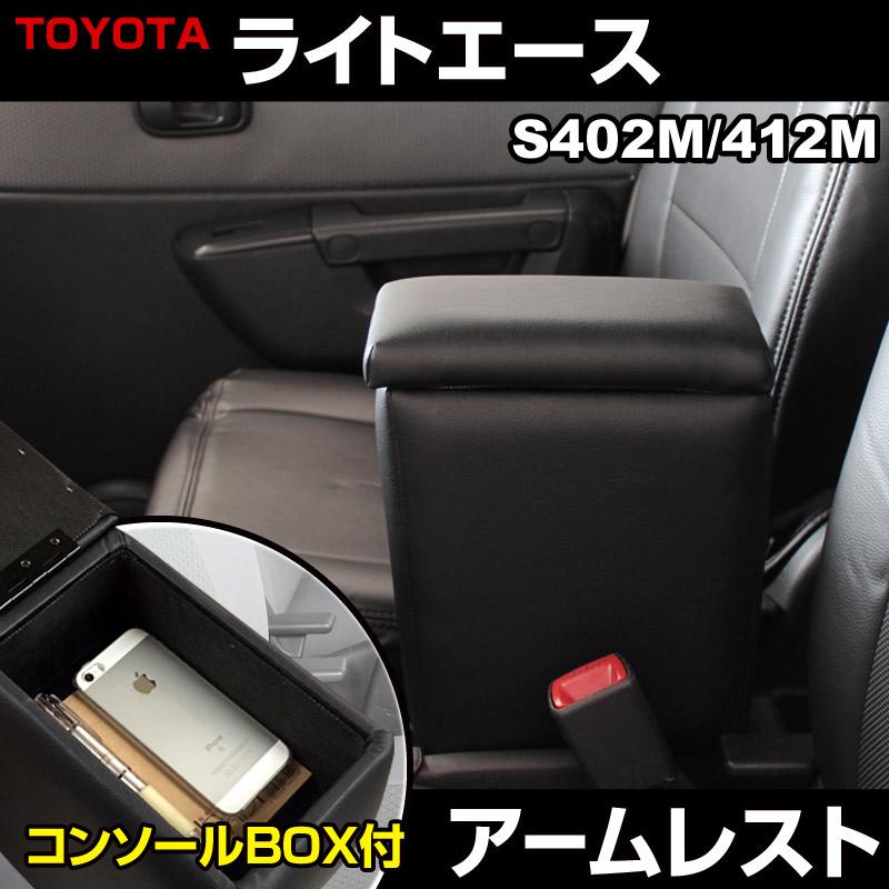 ハンドルカバー M (エナメルブラック) + シートカバー + アームレスト ライトエースバン 内装快適セット 送料無料