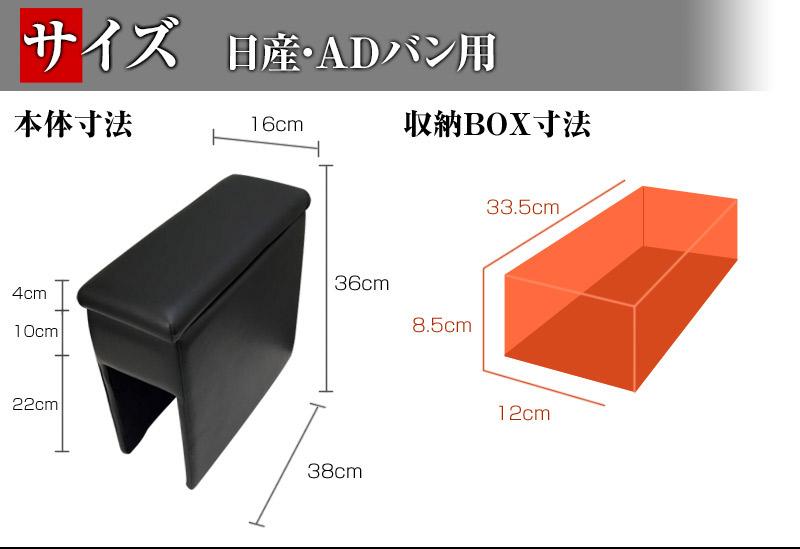 ハンドルカバー S (木目ブラック) + シートカバー + アームレスト NV150 AD ADエキスパート 内装快適セット