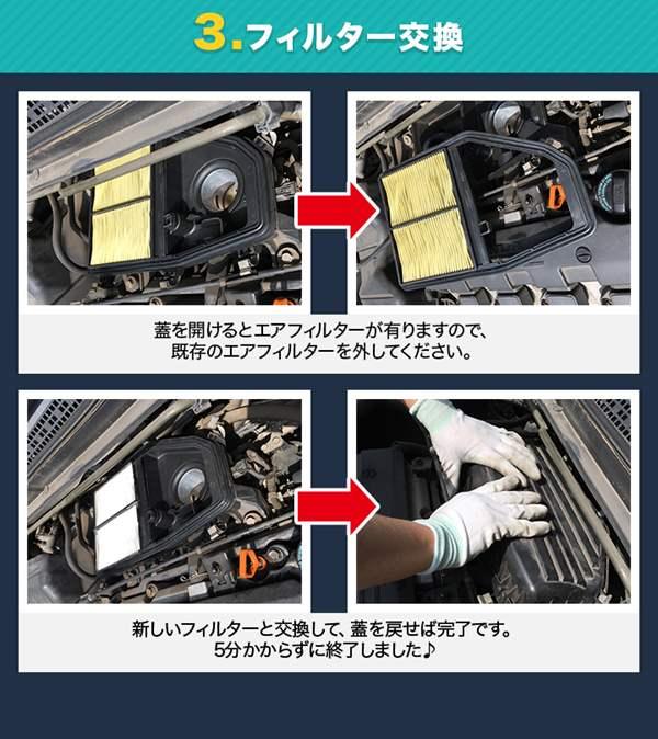 エアフィルター シボレークルーズ HR52S (03/11-08/06) (純正品番:13780-80GA0) エアクリーナー スズキ  「定形外郵便送料無料」