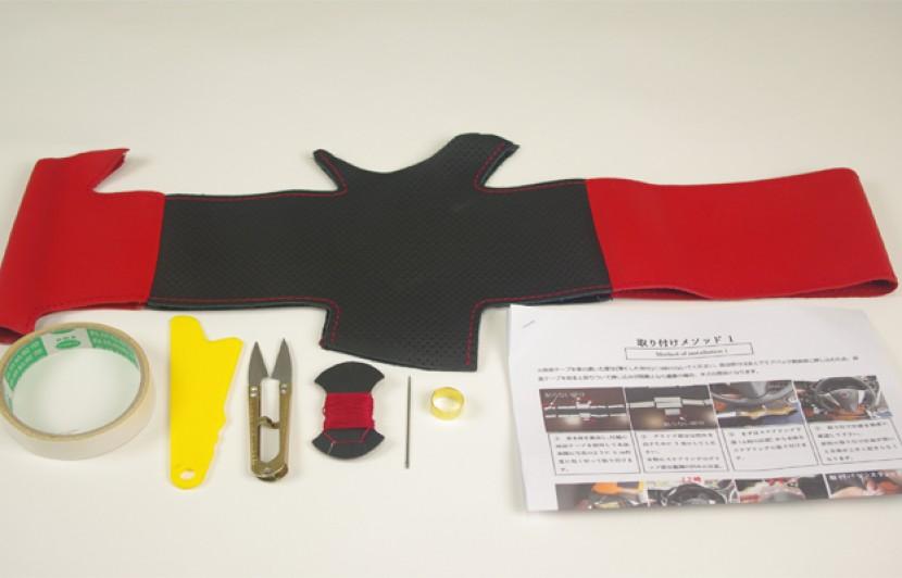 本革巻き替えステアリングキット eKカスタム B11W (H27.10〜) 三菱 「Spiegel シュピーゲル」