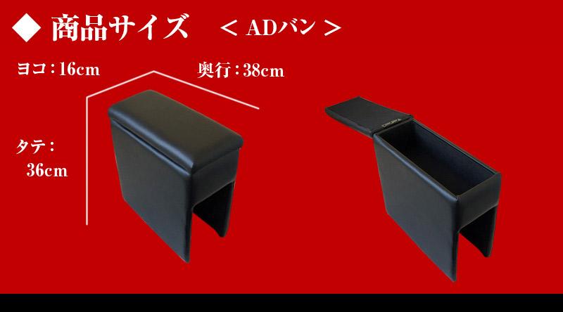 ハンドルカバー S + シートカバー + アームレスト NV150 AD ADエキスパート Azur ソフトレザーブラック 内装快適セット