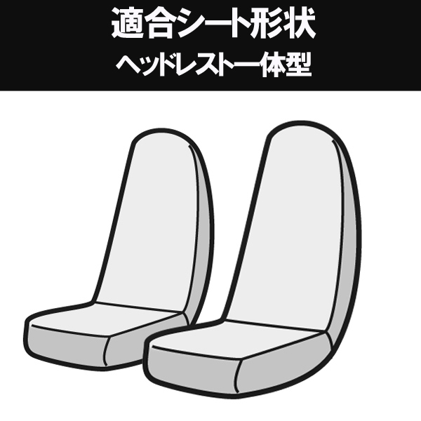 ハンドルカバー S + シートカバー + アームレスト NV150 AD ADエキスパート Azur カーボンレザーブラック 内装快適セット