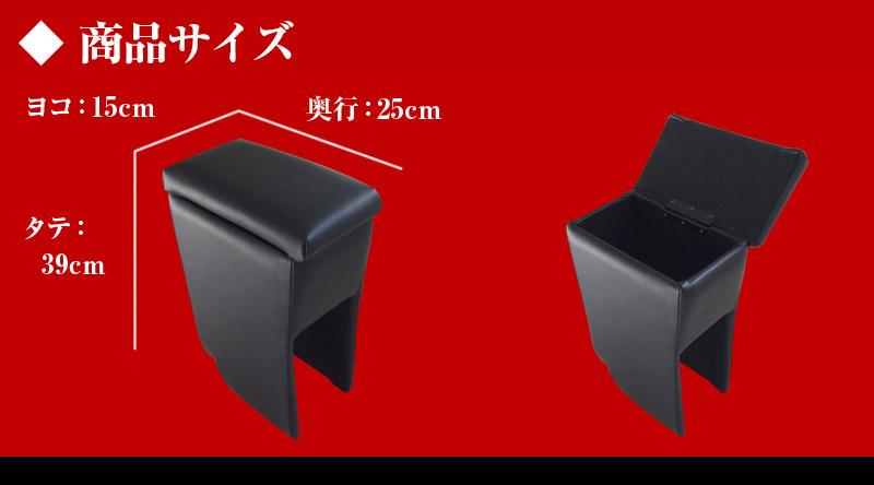 ハンドルカバー S (ソフトレザーブラック) + シートカバー + アームレスト サンバートラック 内装快適セット 送料無料