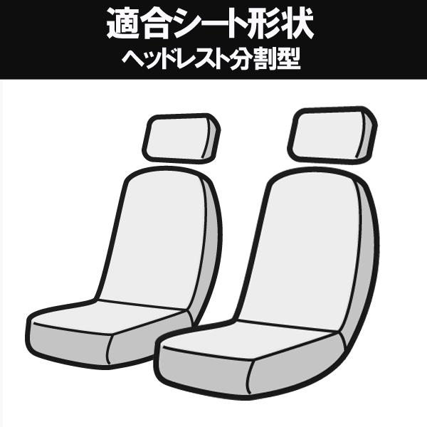 ハンドルカバー S (木目ブラック) + シートカバー + アームレスト ハイゼットデッキバン 内装快適セット 送料無料