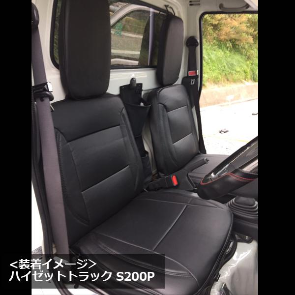 ハンドルカバー S (エナメルブラック) + シートカバー + アームレスト ハイゼットトラック 内装快適セット 送料無料