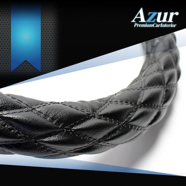 ハンドルカバー S + シートカバー + トラック用コンソールボックス デルタトラック 5型 ワイドキャブ  Azur ソフトレザーブラック アームレスト 内装快適セット 送料無料」