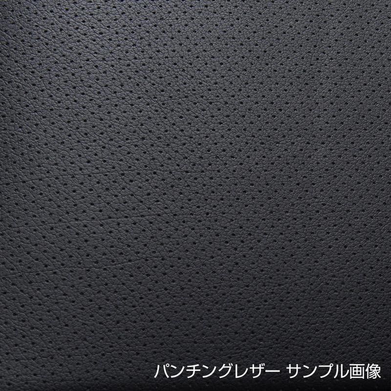 シートカバー + トラック用コンソールボックス ダイナ 標準キャブ 600系 内装お得セット