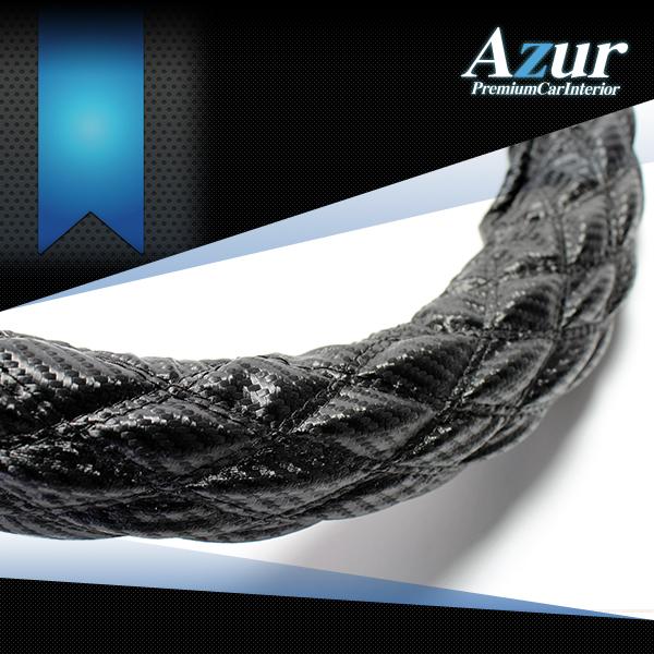 ハンドルカバー 2HS + シートカバー + トラック用コンソールボックス フォワードジャストン (一部は2HL)  Azur カーボンレザーブラック アームレスト 内装快適セット 送料無料」