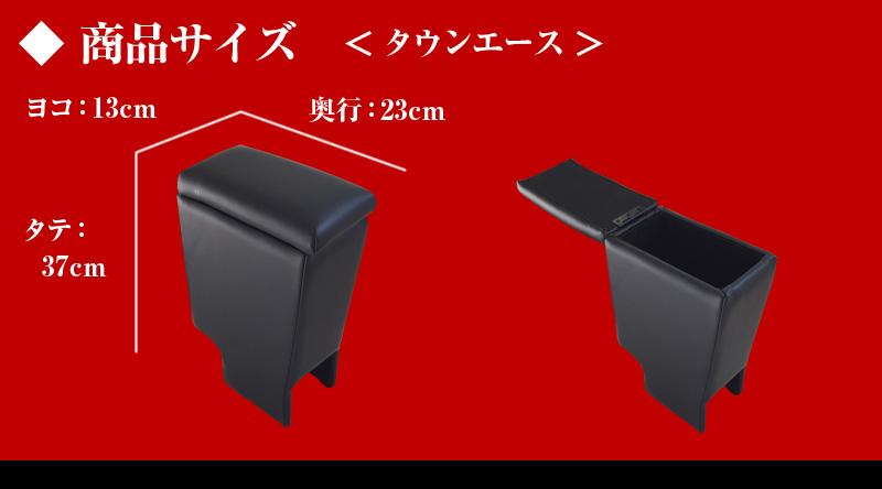 ハンドルカバー M (ディンプルブラック) + シートカバー + アームレスト タウンエースバン 内装快適セット 送料無料