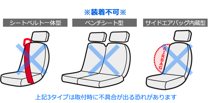 シートカバー 防水仕様 汎用 2枚セット 送料込み