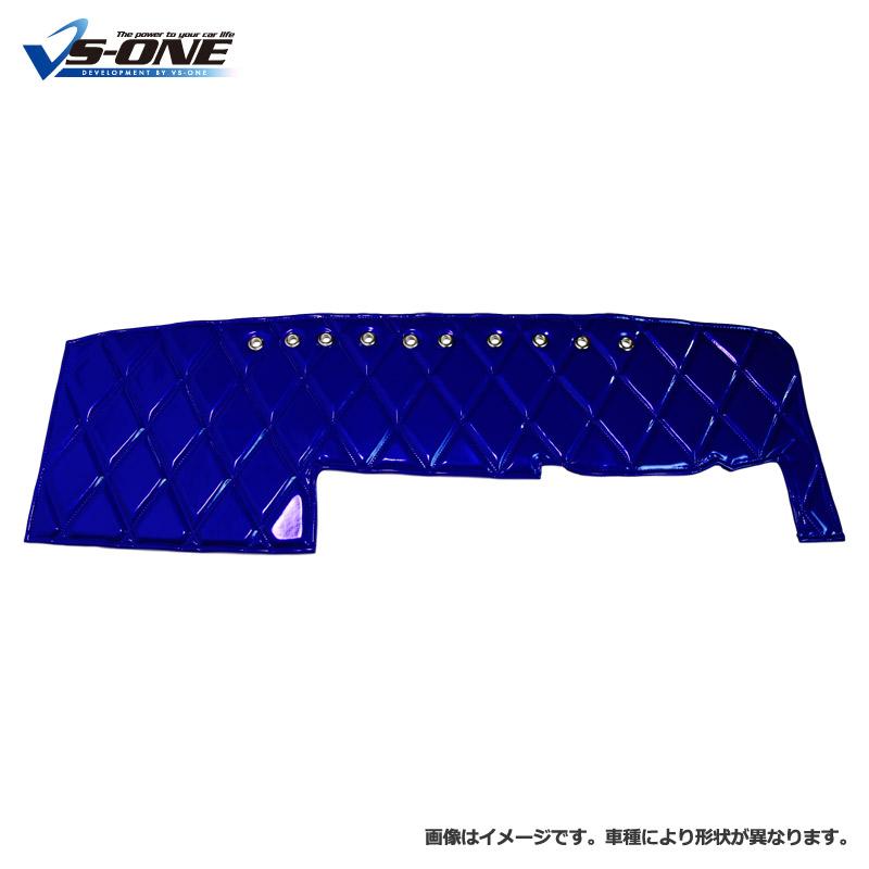 ダッシュマット + ハンドルカバー LM 07 エルフ ワイドキャブ (ダブルキャブ含む) エナメル ネイビー 内装ドレスアップセット 送料無料