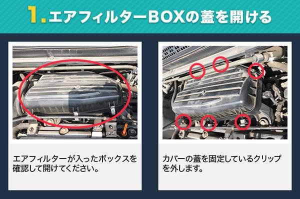 エアフィルター オーパ ZCT10 ZCT15 ACT10 ('00/05-) (純正品番:17801-22020) エアクリーナー トヨタ  「定形外郵便送料無料」