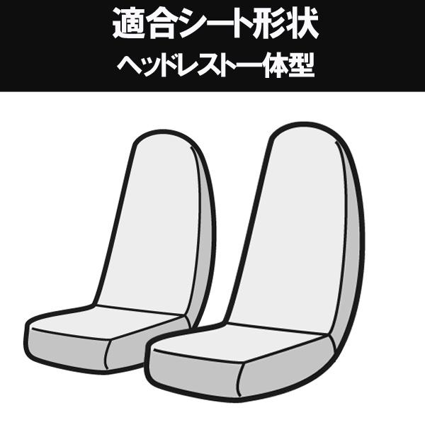ハンドルカバー S (ディンプルブラック) + シートカバー + アームレスト プロボックスバン 内装快適セット 送料無料