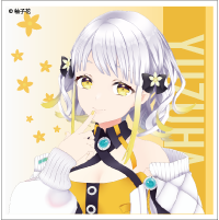 Vフォト 柚子花 typeA