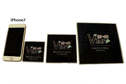 Vフォト mint(Fairy mint) typeB