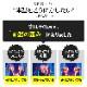 ★無料特典付き★【3着セット】スリムアップホールド→1着あたり2,280円!4月7日までのセール価格!